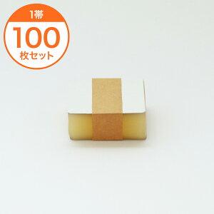 【在庫セール】66×76mm 変形ラミネートフィルム 小サイズ パウチフィルム 100枚 150μ 店舗 メニュー 値札 POP 汚れ防止 防水 業務用