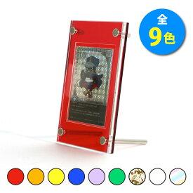 【メール便選択可能】【シールドPRO】 選べる9色 トレカ ディスプレイ ケース トレーディングカード スクリューダウン カードローダー カードプロテクター 保管 収納 コレクション