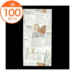 【菓子パン袋】 7310 ヨーロピアン小袋 2色 100枚