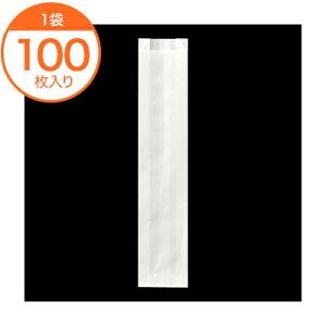 【耐油袋(平袋)】 8942 チュロス袋 CRS−2 無地 100枚