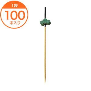 【飾り串】 松串 12cm(100本入) 1袋