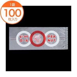 【菓子パン袋(レトロ調)】 6189 レトロ調菓子パン袋 ピーナッツロール 100枚