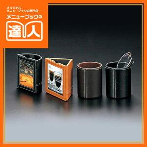 【メガネスタンド(革)(三角)】 SL-105 めがね置き 業務用 ホテル用品 旅館用品 ro