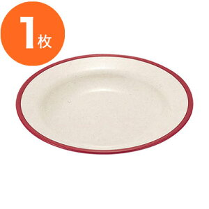 【カレー皿】 SW−127 二色カレー皿 ワイン/内ストーン 1枚