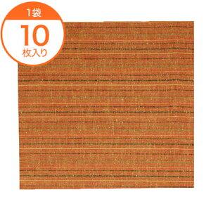 【コースター】 コースター 和風(10枚入) B0052 先縞 オレンジ 1個