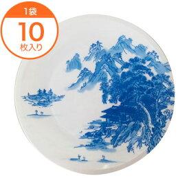 【丸皿】 丸皿 D−37 山河 10枚
