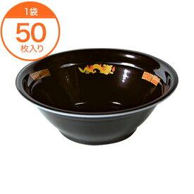 【プラ丼】 ラーメン 本体 中 黒龍 50枚
