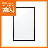 【両面ホワイトボード】(特大)MP-21W/ホワイトボード壁掛け/業務用/事務所/オフィス