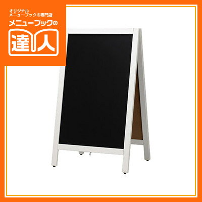 【A型スタンドチョーク用白枠】ABS-76WC/黒板/業務用/黒板ブラックボード/POP用品