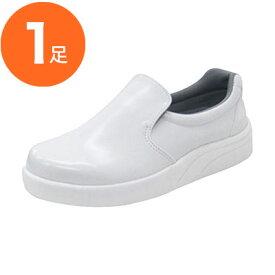 【シューズ】 シェフメイト α−100 白  26.0cm 1組