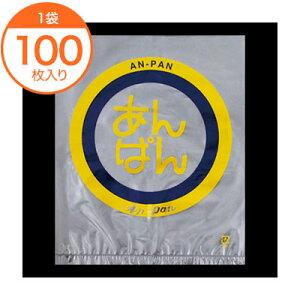 【菓子パン袋(レトロ調)】 4042 レトロ調菓子パン袋 あんぱん 100枚