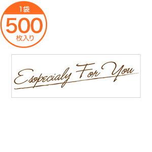 【ラッピングシール】 ロールシール For you【PB】 500枚