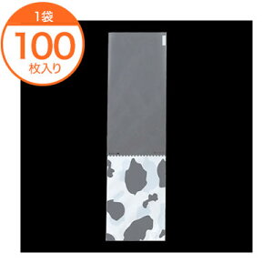 【菓子パン袋】 8989 ミシン目付OP袋 モーモー柄 シルバー 100枚