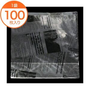 【サンドウィッチ袋】 6590 ヨーロピアン縦型サンド B (ブラック) 100枚