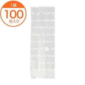 【菓子袋】 クッキー袋ナチュール 60+50X200【PB】P25 100枚