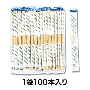 【割箸】元禄箸 ポリ完封 オテモト 100膳