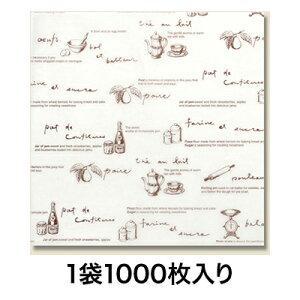 【洋菓子用敷紙・掛紙】CSEシート 120×120 ティータイム 白