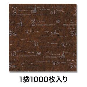 【洋菓子用敷紙・掛紙】CSEシート 120×120 ティータイム 茶
