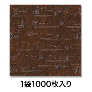 【洋菓子用敷紙・掛紙】CSEシート 150×150 ティータイム 茶