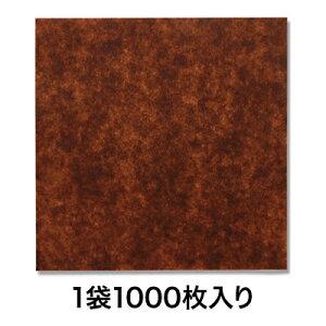 【洋菓子用敷紙・掛紙】CSEシート 150×150 無地 チョコ