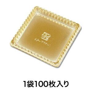 【洋菓子トレー】金トレー AP−77K−1