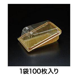 【サンドイッチ・パン用パック】ユニコン HD−146 ブラン
