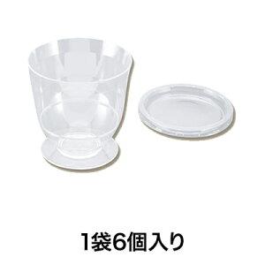 【デザートカップ】F0244 ゼリーパラダイス 6個入