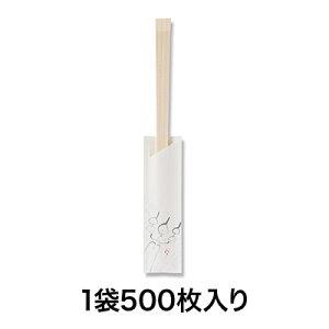 【箸袋】箸袋 室谷V−212 楽