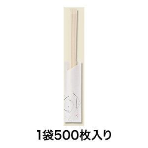 【箸袋】箸袋 室谷V−213 明