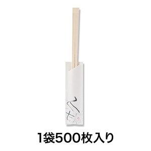 【箸袋】箸袋 室谷V−215 旨