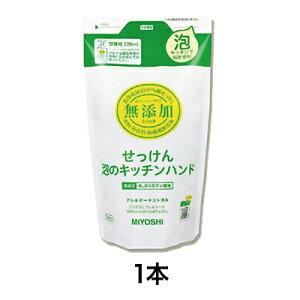 【ハンドソープ】無添加 泡のキッチンハンド詰替 220ml