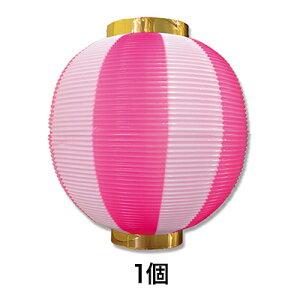 【提灯】8876 ポリ提灯 尺丸 ピンク白