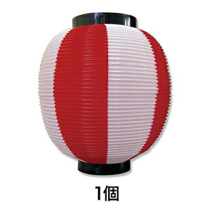 【提灯】8877 ポリ提灯 九寸丸 赤白
