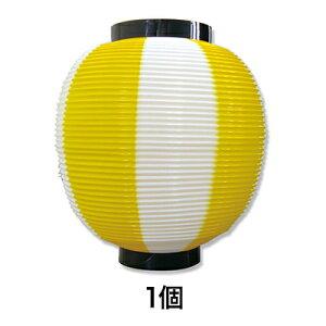 【提灯】8878 ポリ提灯 九寸丸 黄白