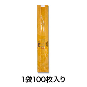 【窓付袋】窓付ガゼットP 10−60.5 フレッシュテイスト
