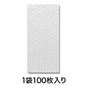 【プチプチ】業務用エアクッション袋11−22長3用 100枚入