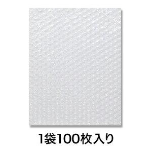 【プチプチ】業務用エアクッション袋20−26角3用 100枚入