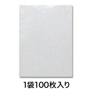 【プチプチ】業務用エアクッション袋23−32角2用 100枚入