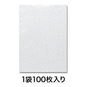 【プチプチ】業務用エアクッション袋24−35角1用 100枚入