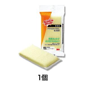 【たわし】SB パワフルネットたわし No.9200