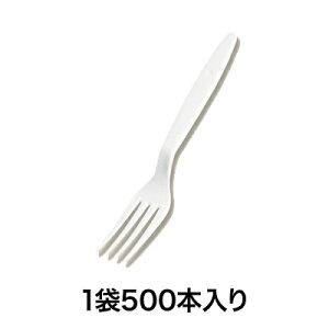 【使い捨てフォーク】98ダイフォーク シロ 500フクロ