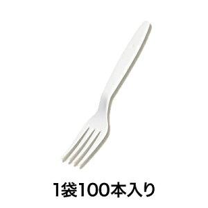 【使い捨てフォーク】98ダイフォーク シロ 100フクロ