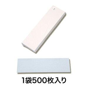 【包装紙】紙経木 35号
