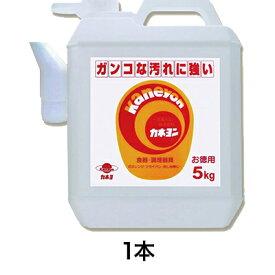 【厨房用洗剤】カネヨン 5KG