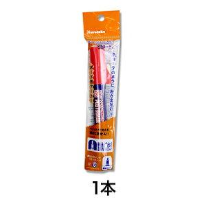 【ボード用マーカー】PMA−550A−020S ポスターマン 赤