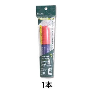 【ボード用マーカー】PMA−770A−020S ポスターマン 赤