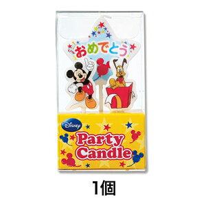 【キャンドル】ディズニー パーティーキャンドル ミッキー