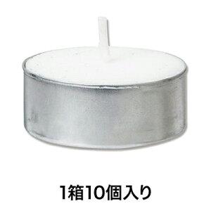 【ろうそく】ティーライト10P