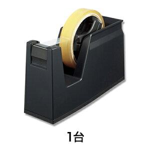 【テープカッター】T−SM100D テープカッター カルカット 黒