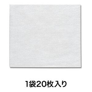 【商品保護袋】Nノンパピエバッグ 70−60 白